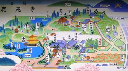 出典:K.Yamagishi's 歴史遺産めぐり